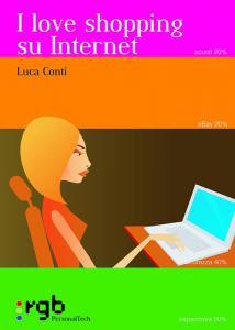 Основы создания интернет-магазина